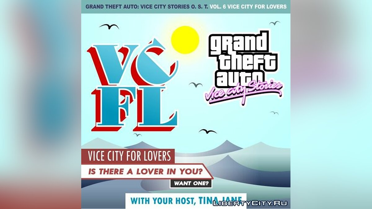 VCFL for GTA Vice City Stories - Картинка #1