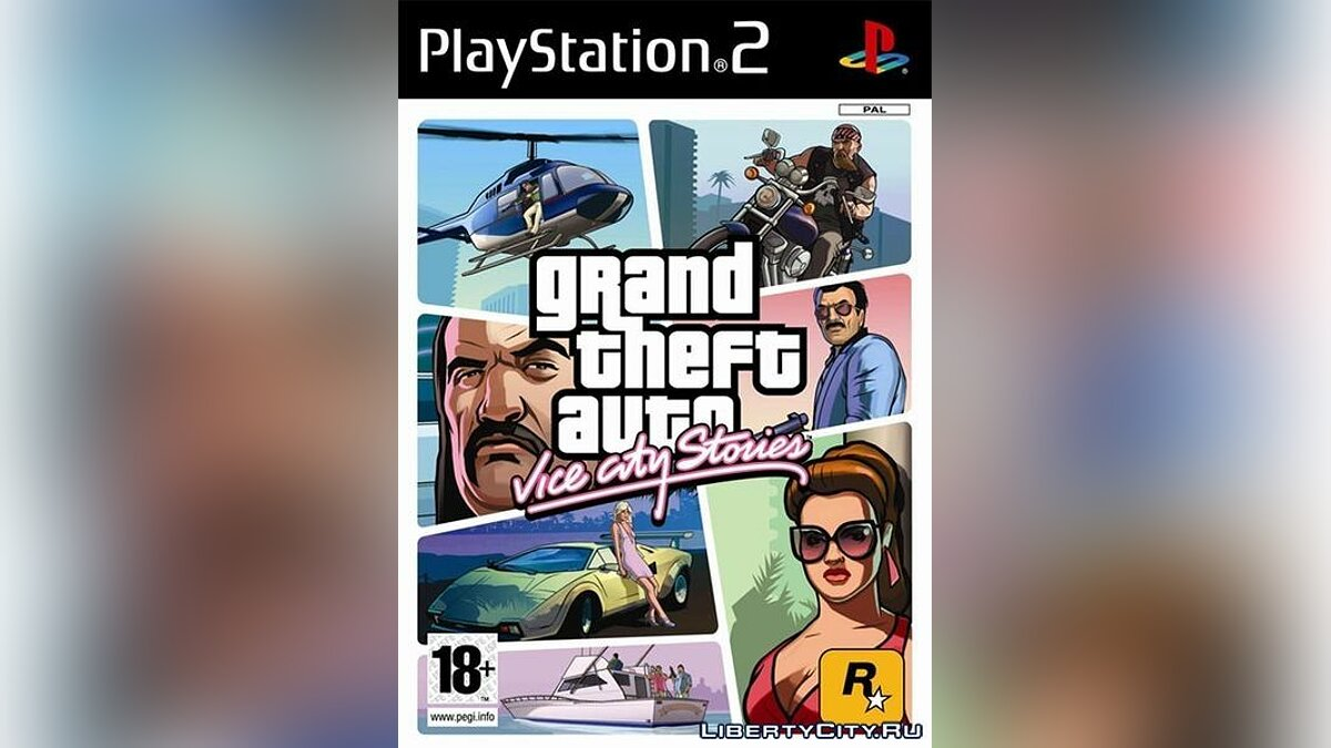 Save Saving for GTA Vice City Stories PC Edition beta 3 for GTA Vice City Stories