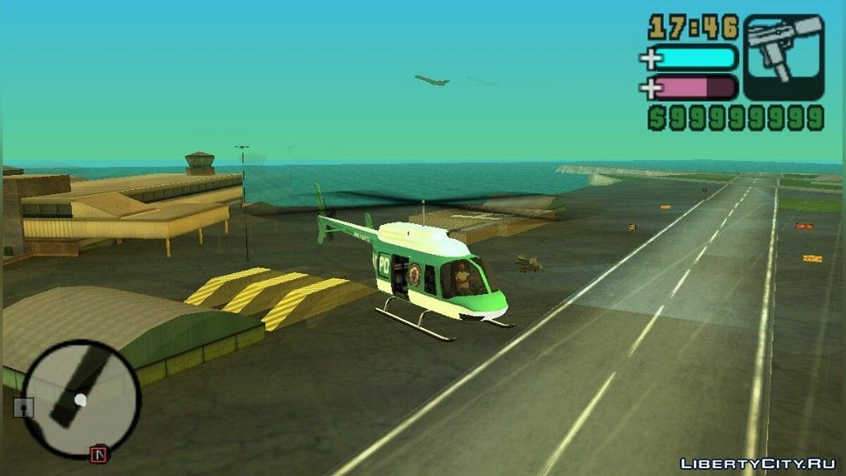 Save GTA VCS Unique Vehicles (PSP) for GTA Vice City Stories