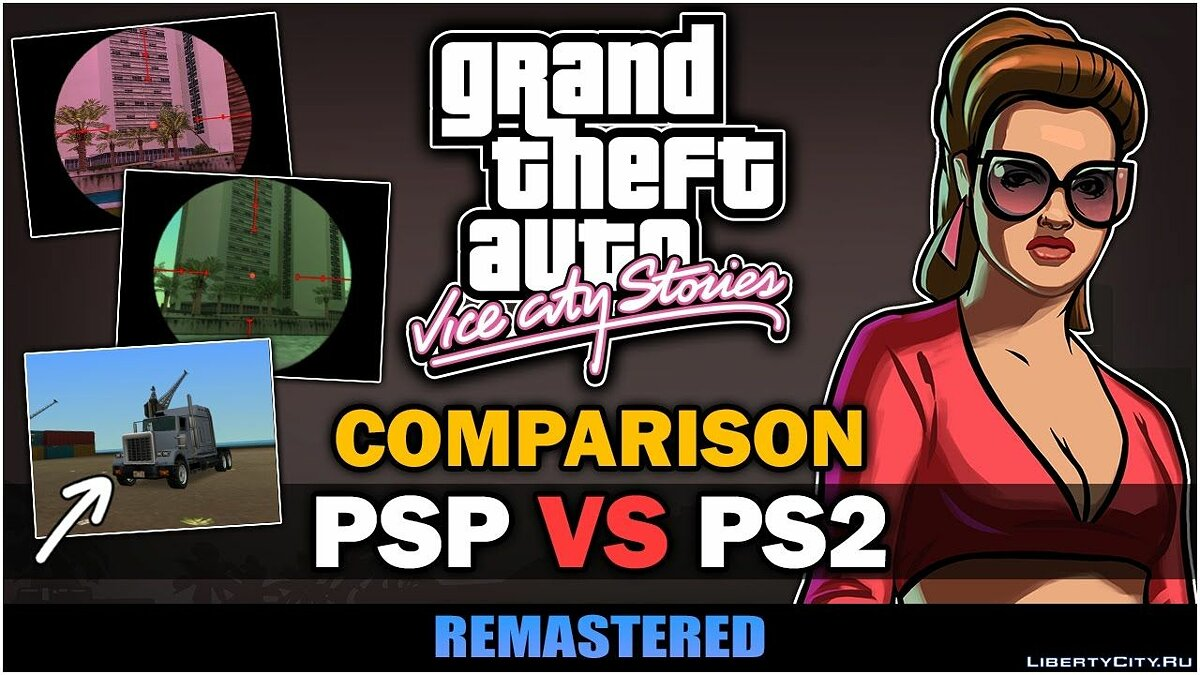 Trailer GTA Vice City Stories - PSP vs. PS2 [Detailed Comparison] - Remastered for GTA Vice City Stories