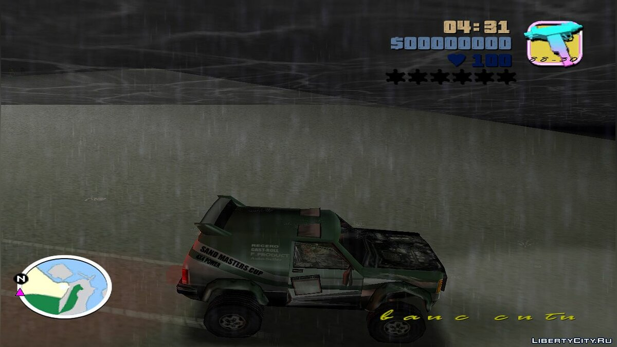 Mod Watertight sandking for GTA Vice City