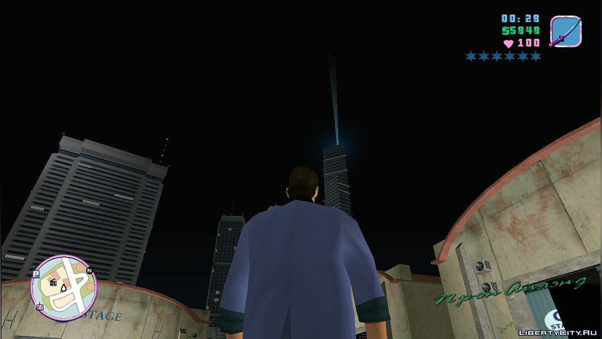 Mod New TimeCycle for GTA Vice City