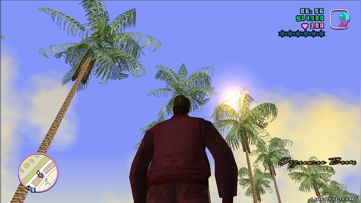 Texture mod HQ Palm for GTA Vice City
