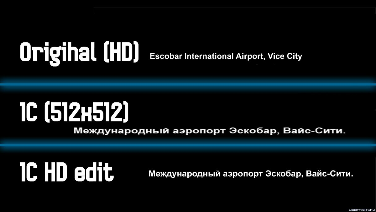 Texture mod HD Intro for Russian version (v4) for GTA Vice City