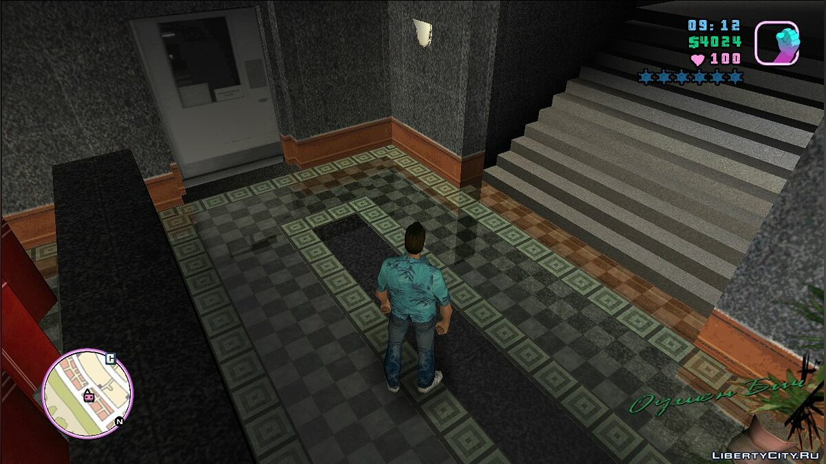 Texture mod New card + radar for GTA Vice City
