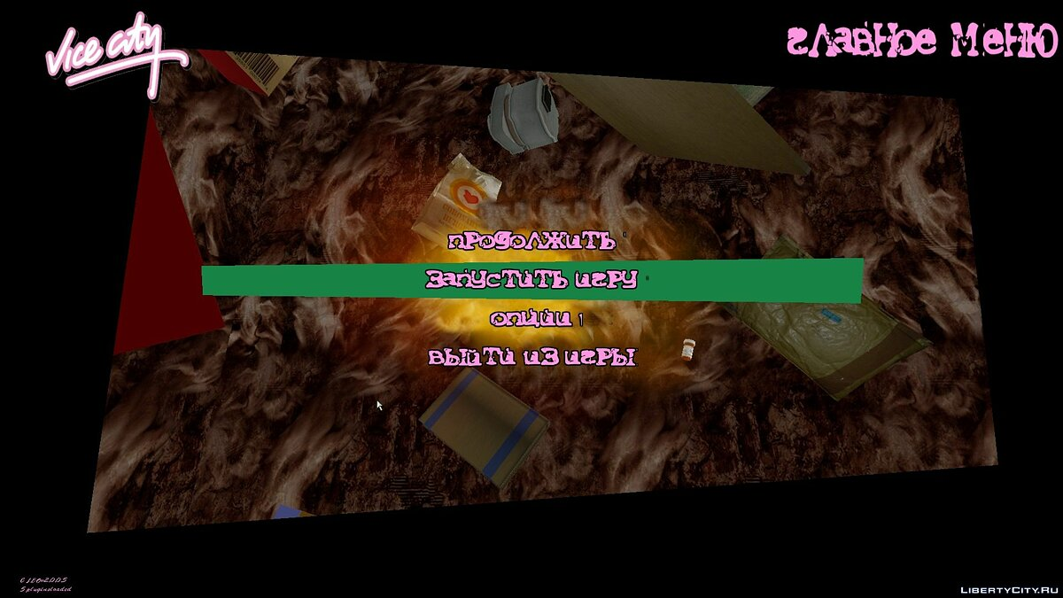Texture mod Font from Postal 2 [v1] for GTA Vice City