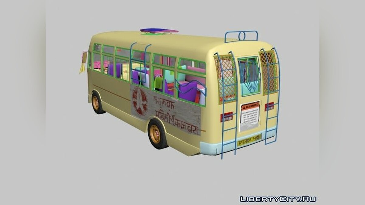 Model Minibus from Far Cry 4 for for modmakers