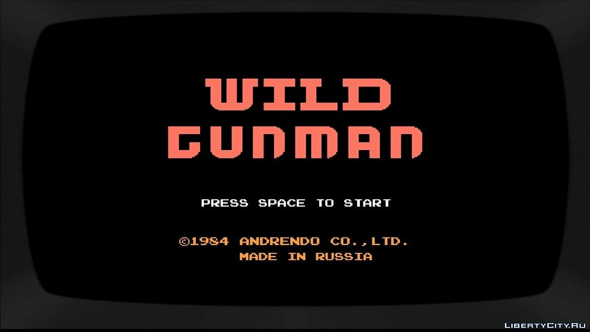 Script Wild Gunman - minigame sources for for modmakers