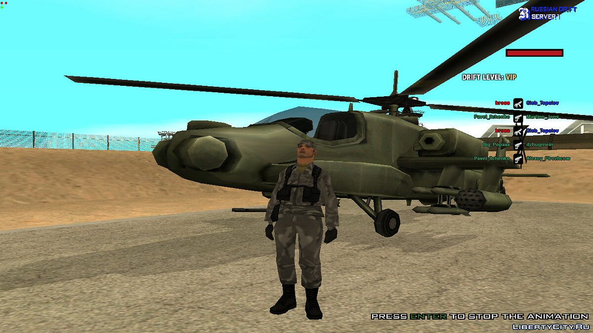 Skin [US Army / US Navy / US Air Forces] for GTA San Andreas