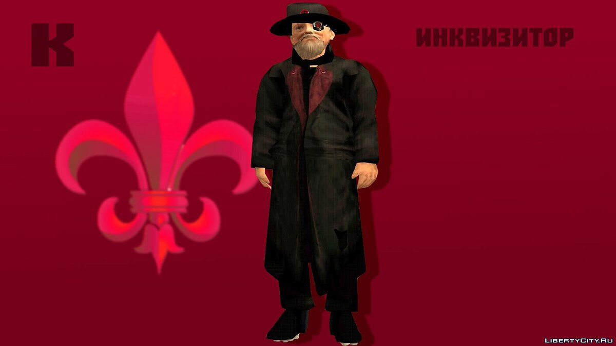 Inquisitor for GTA San Andreas