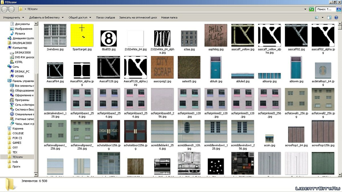 Textures GTA: VC Archive of JPEG textures. JPEG texture archive for for modmakers
