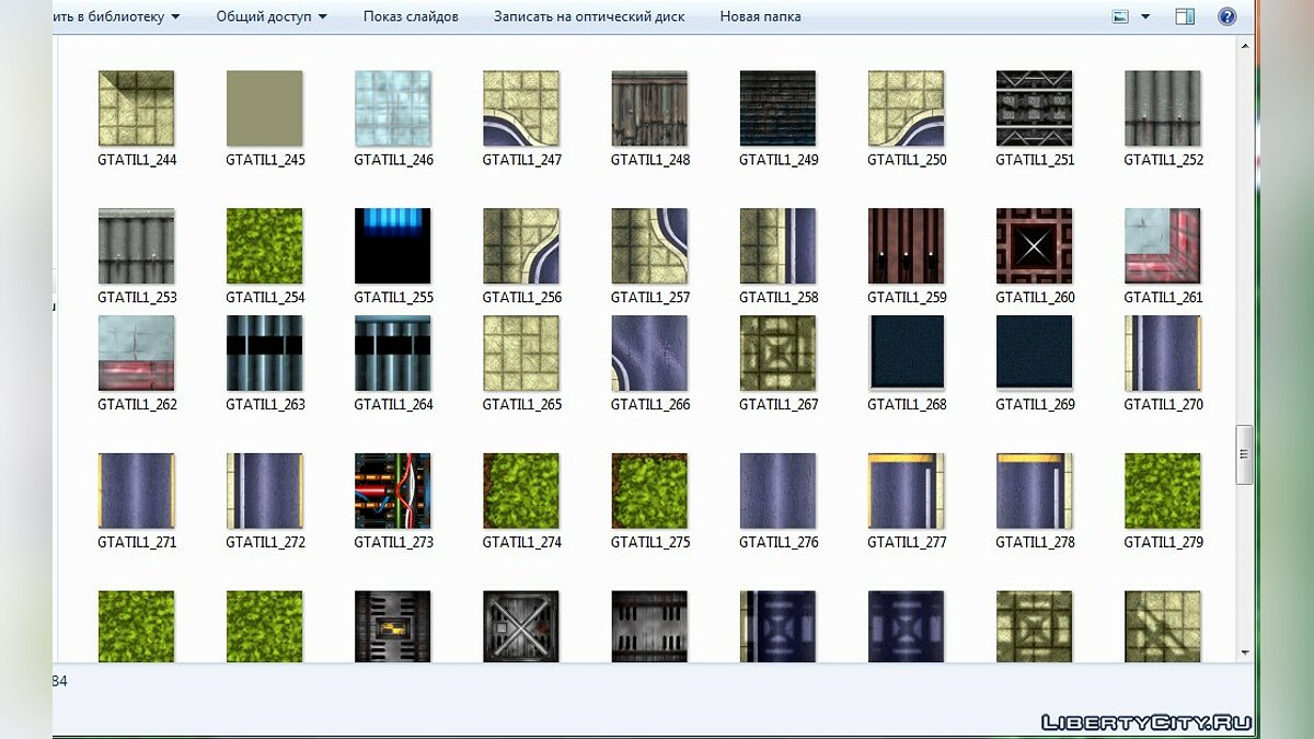 Textures Textures from GTA 1 (Liberty City) in BMP format for for modmakers