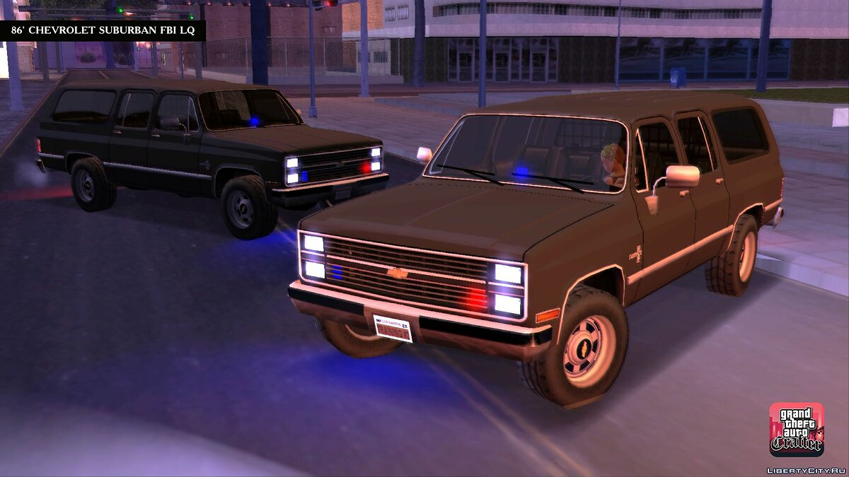 Cars 1986 Chevrolet Suburban FBI LQ for GTA San Andreas