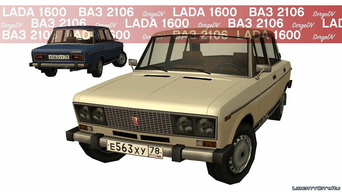 VAZ-2106 / LADA 1600 (low poly, SA style) for GTA San Andreas