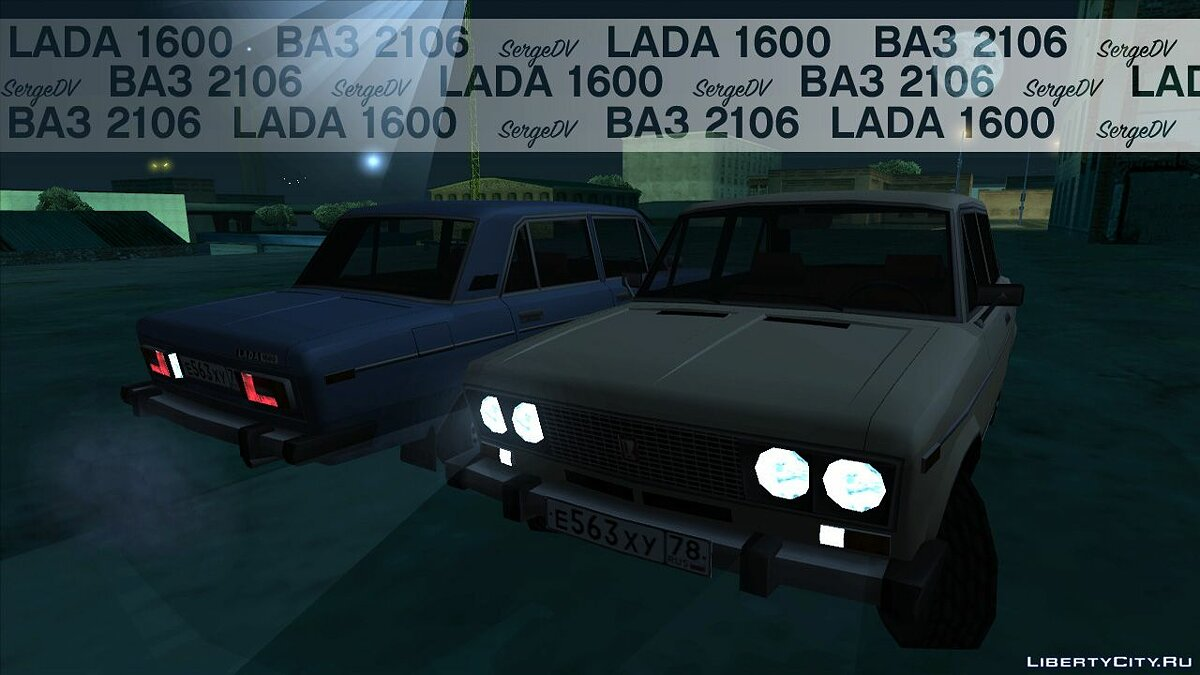 VAZ-2106 / LADA 1600 (low poly, SA style) for GTA San Andreas - screenshot #3