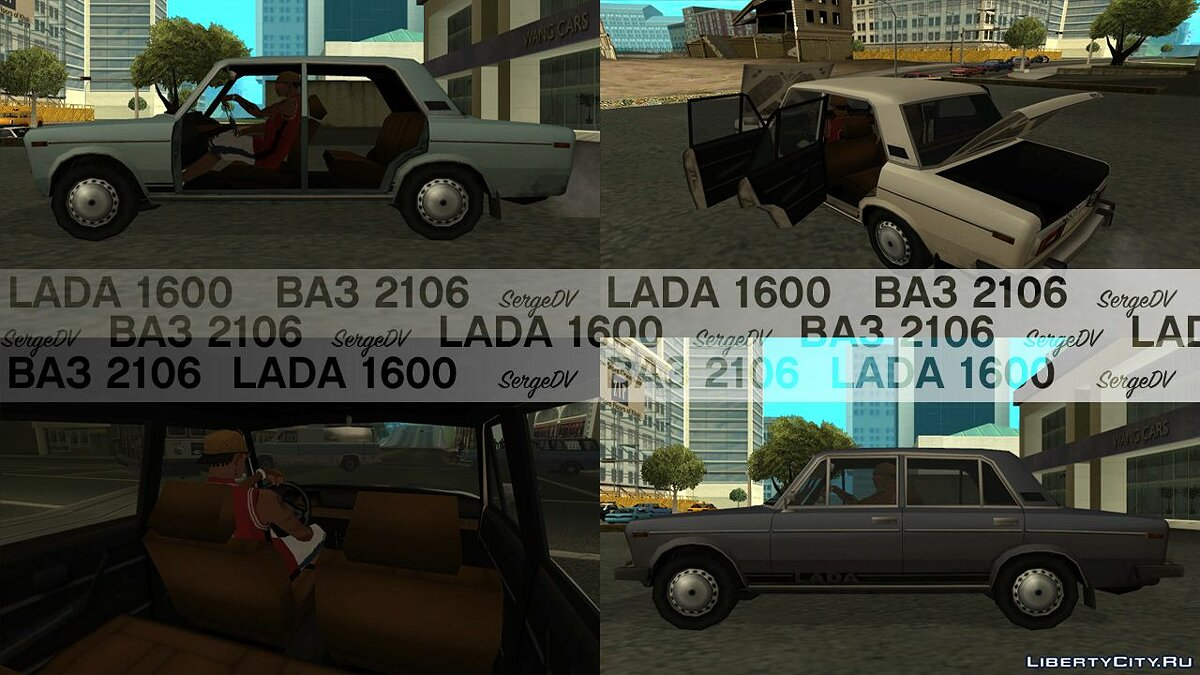 VAZ-2106 / LADA 1600 (low poly, SA style) for GTA San Andreas - screenshot #4
