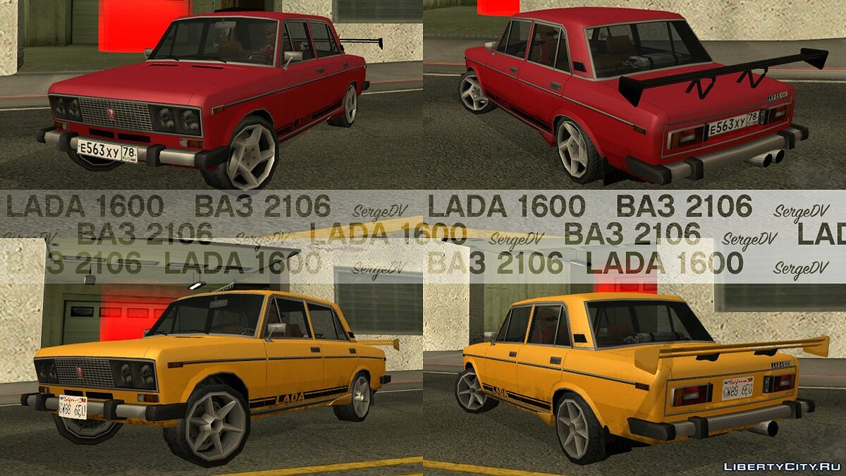 VAZ-2106 / LADA 1600 (low poly, SA style) for GTA San Andreas - screenshot #5