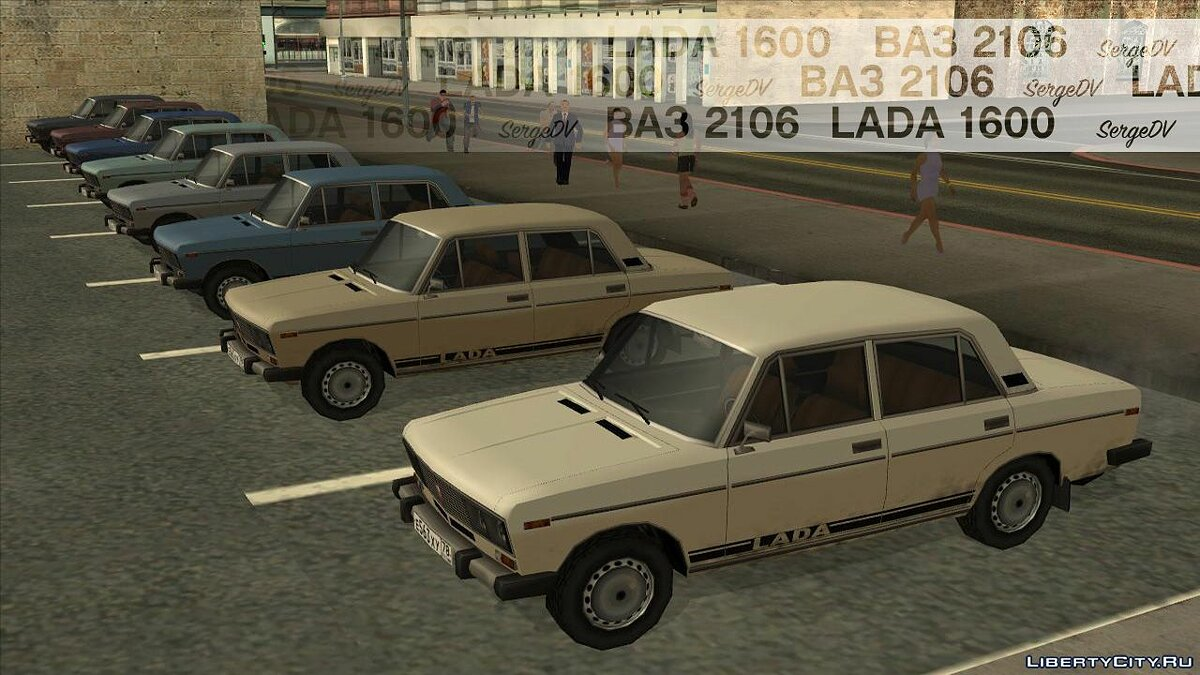 VAZ-2106 / LADA 1600 (low poly, SA style) for GTA San Andreas - screenshot #6