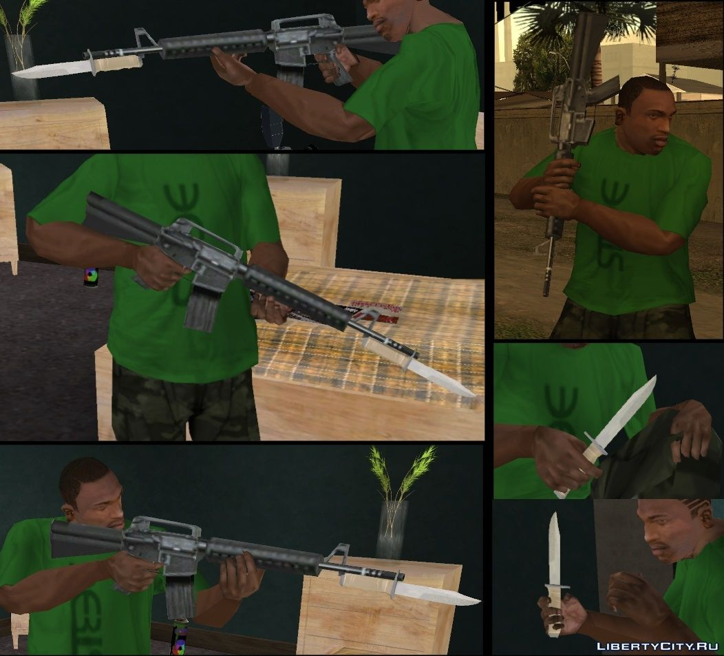 The Third Pack Of Weapons In The Style Of SA For GTA San