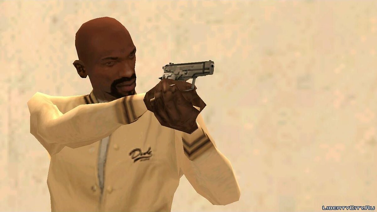 Weapon mod Fort 12 for GTA San Andreas