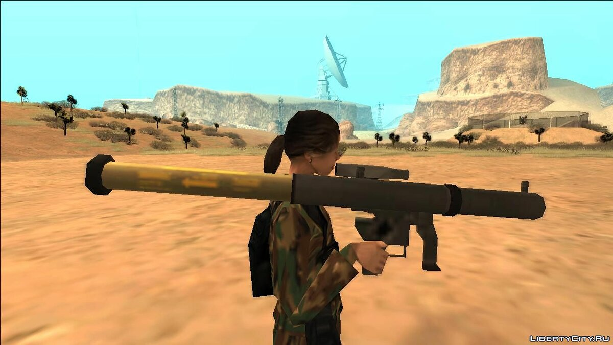 Weapon mod SMAW for GTA San Andreas