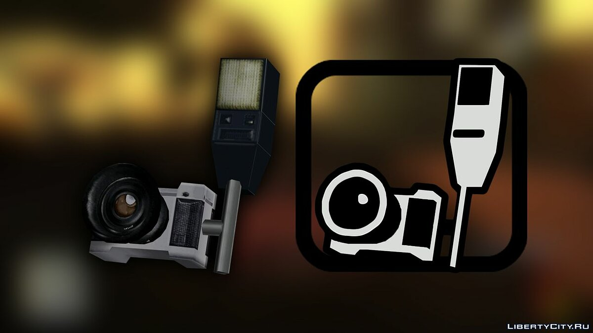 Weapon mod Camera icon from BETA / Cutscenes | Icon For BETA / Cutscene Camera for GTA San Andreas
