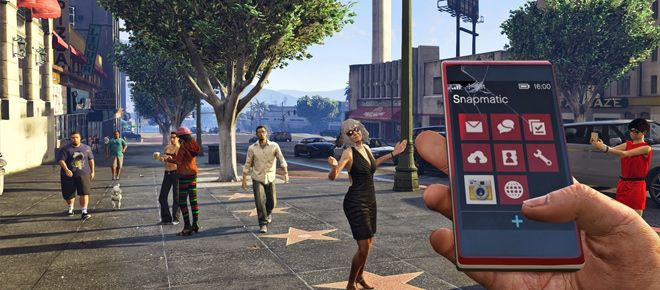 All GTA V PS4 cheats